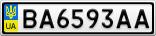 Номерной знак - BA6593AA