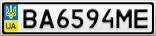 Номерной знак - BA6594ME
