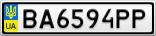 Номерной знак - BA6594PP