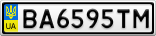 Номерной знак - BA6595TM