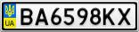 Номерной знак - BA6598KX