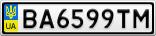 Номерной знак - BA6599TM