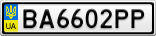 Номерной знак - BA6602PP