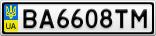 Номерной знак - BA6608TM