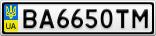 Номерной знак - BA6650TM