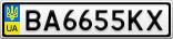 Номерной знак - BA6655KX
