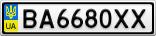 Номерной знак - BA6680XX