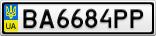 Номерной знак - BA6684PP