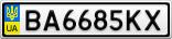 Номерной знак - BA6685KX