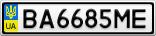Номерной знак - BA6685ME