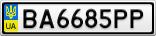 Номерной знак - BA6685PP