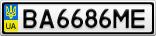 Номерной знак - BA6686ME