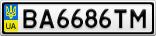 Номерной знак - BA6686TM