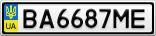 Номерной знак - BA6687ME
