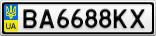 Номерной знак - BA6688KX