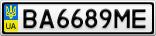 Номерной знак - BA6689ME