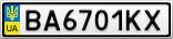 Номерной знак - BA6701KX