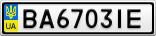 Номерной знак - BA6703IE