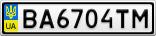 Номерной знак - BA6704TM