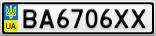 Номерной знак - BA6706XX