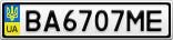 Номерной знак - BA6707ME