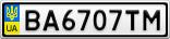 Номерной знак - BA6707TM