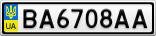 Номерной знак - BA6708AA