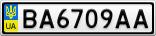 Номерной знак - BA6709AA