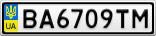 Номерной знак - BA6709TM
