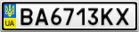 Номерной знак - BA6713KX