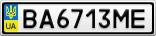Номерной знак - BA6713ME