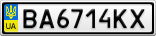 Номерной знак - BA6714KX
