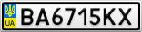 Номерной знак - BA6715KX