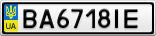 Номерной знак - BA6718IE