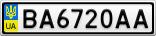 Номерной знак - BA6720AA