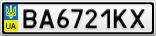 Номерной знак - BA6721KX