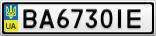 Номерной знак - BA6730IE