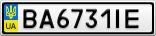 Номерной знак - BA6731IE