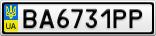 Номерной знак - BA6731PP