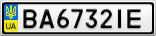 Номерной знак - BA6732IE
