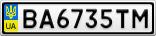 Номерной знак - BA6735TM