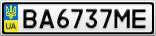 Номерной знак - BA6737ME