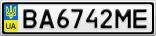Номерной знак - BA6742ME