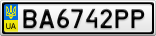 Номерной знак - BA6742PP