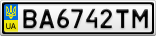 Номерной знак - BA6742TM