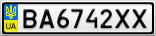Номерной знак - BA6742XX