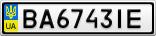 Номерной знак - BA6743IE