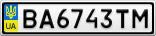 Номерной знак - BA6743TM