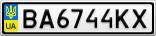 Номерной знак - BA6744KX