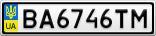Номерной знак - BA6746TM
